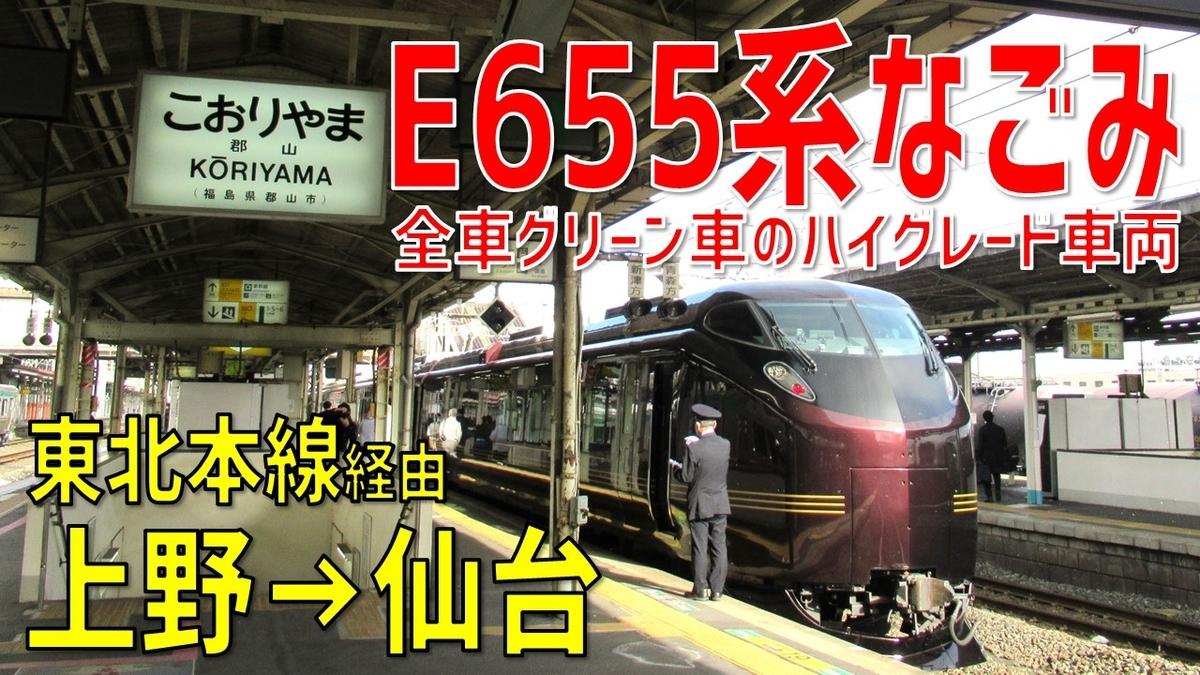 f:id:watakawa:20201231125833j:plain