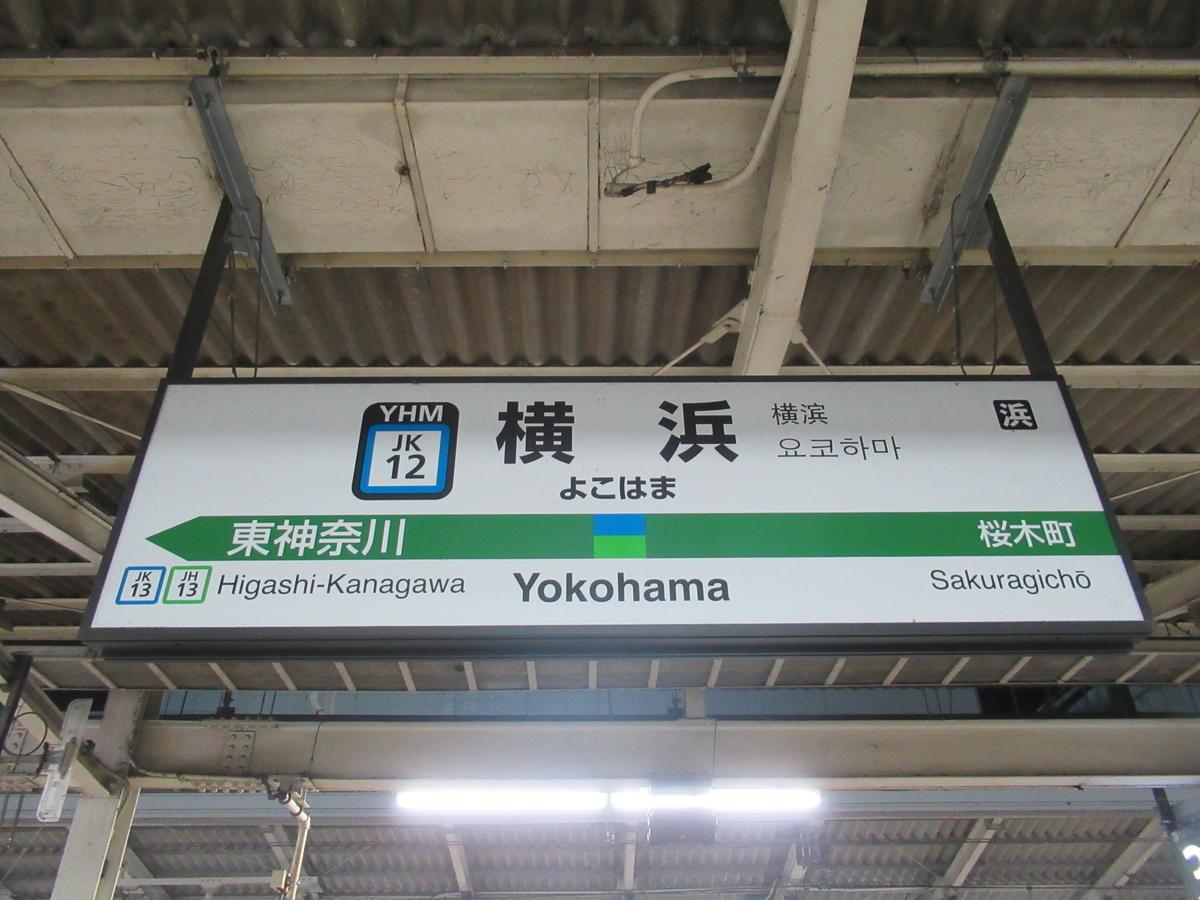 f:id:watakawa:20210101121526j:plain