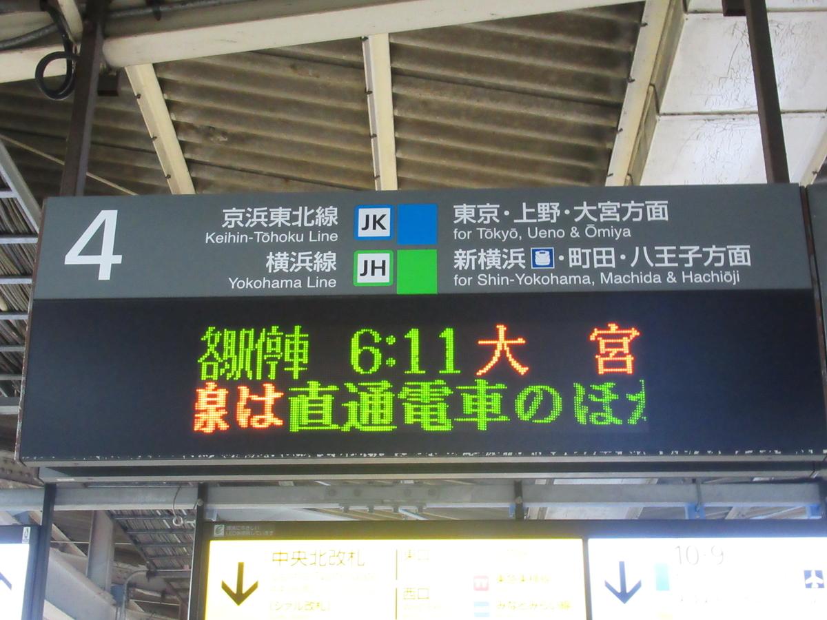 f:id:watakawa:20210101122703j:plain