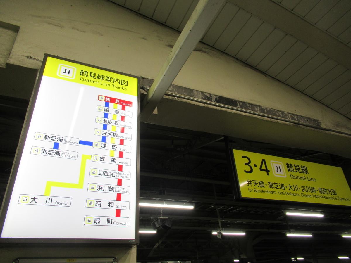f:id:watakawa:20210101140109j:plain