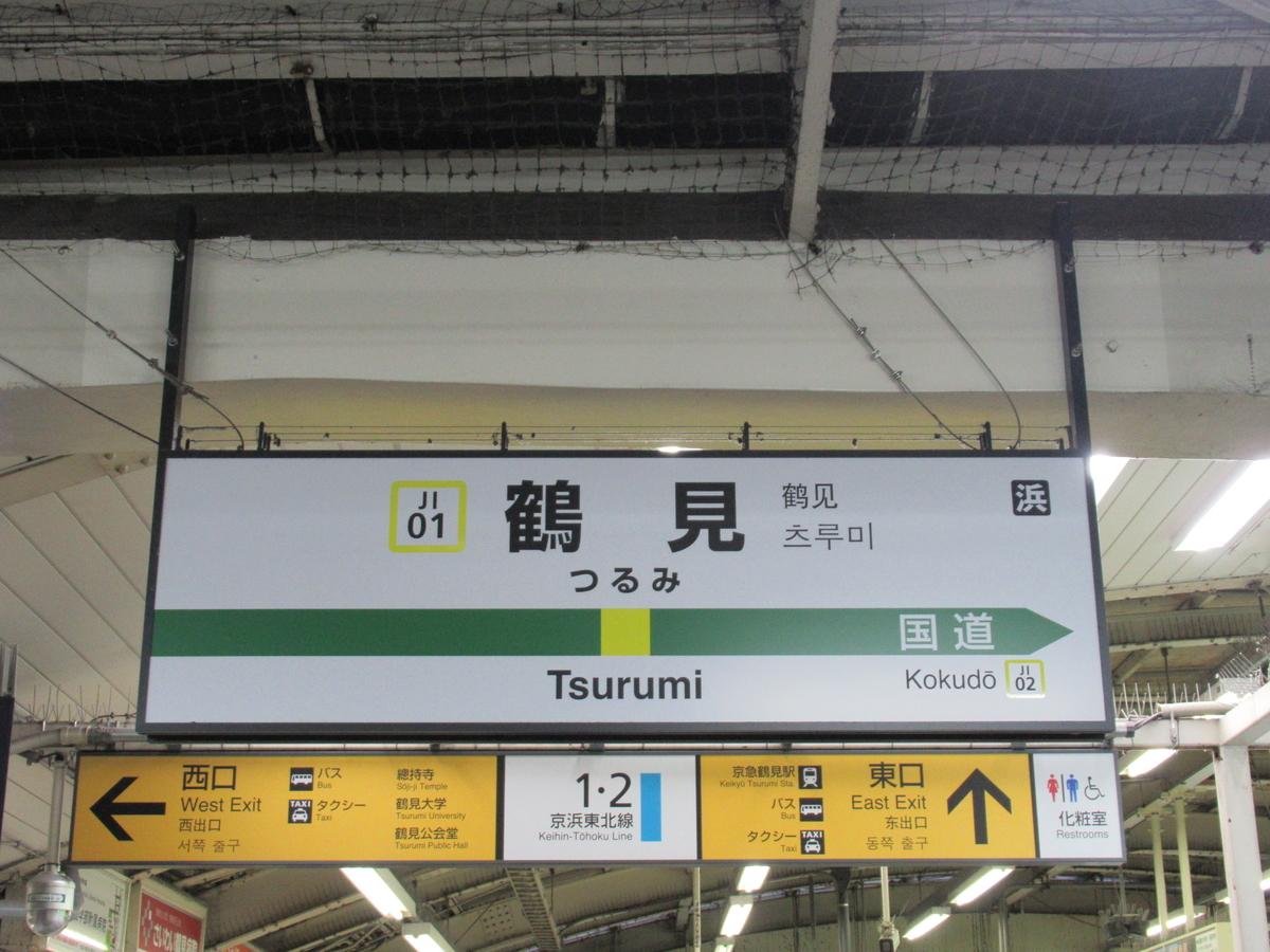 f:id:watakawa:20210101153052j:plain