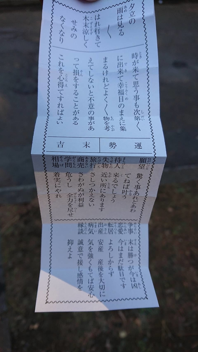 f:id:watakawa:20210101155245j:plain