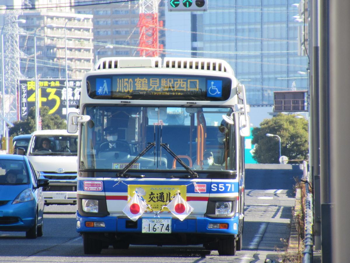 f:id:watakawa:20210101161929j:plain
