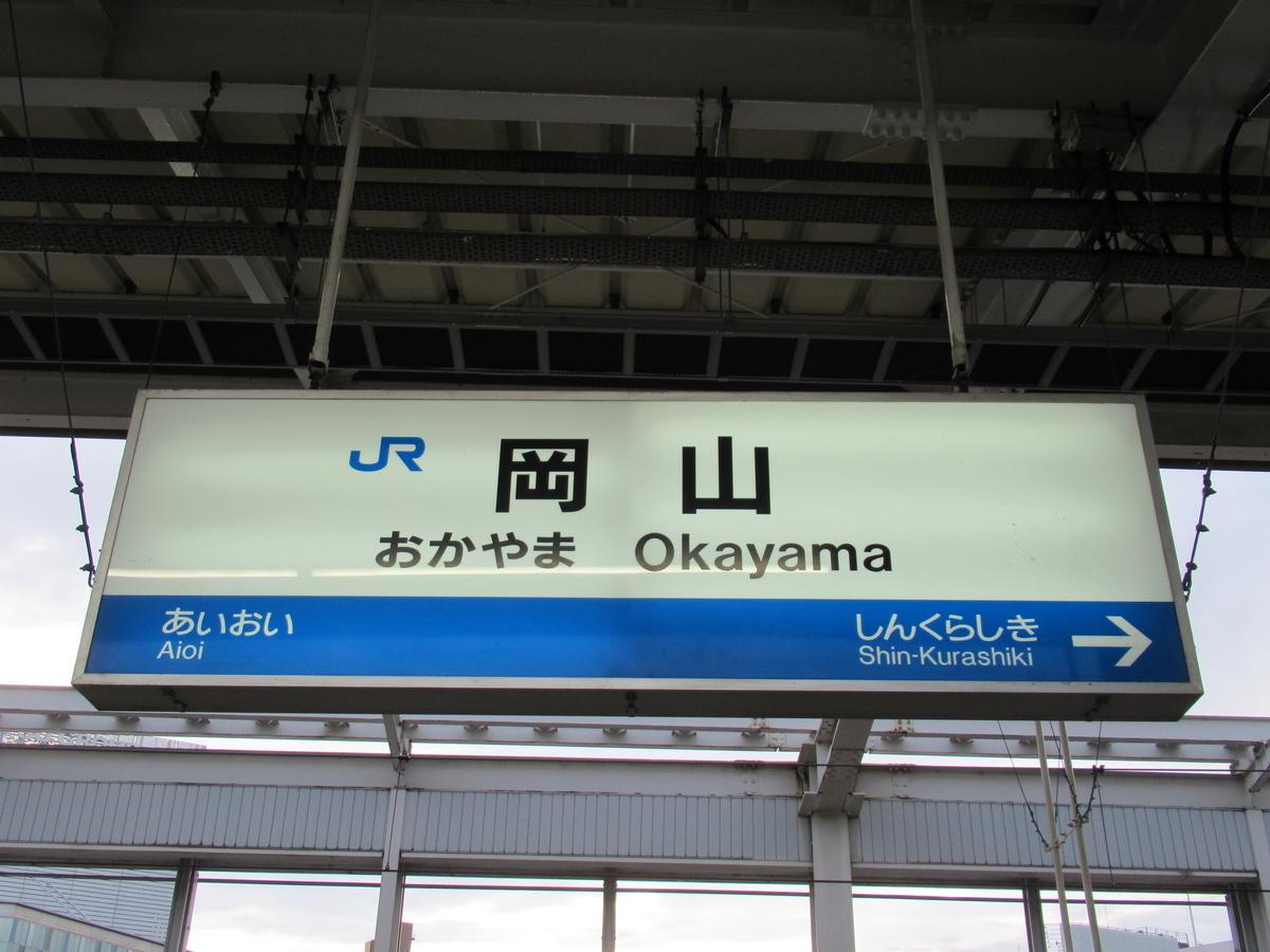 f:id:watakawa:20210104121641j:plain