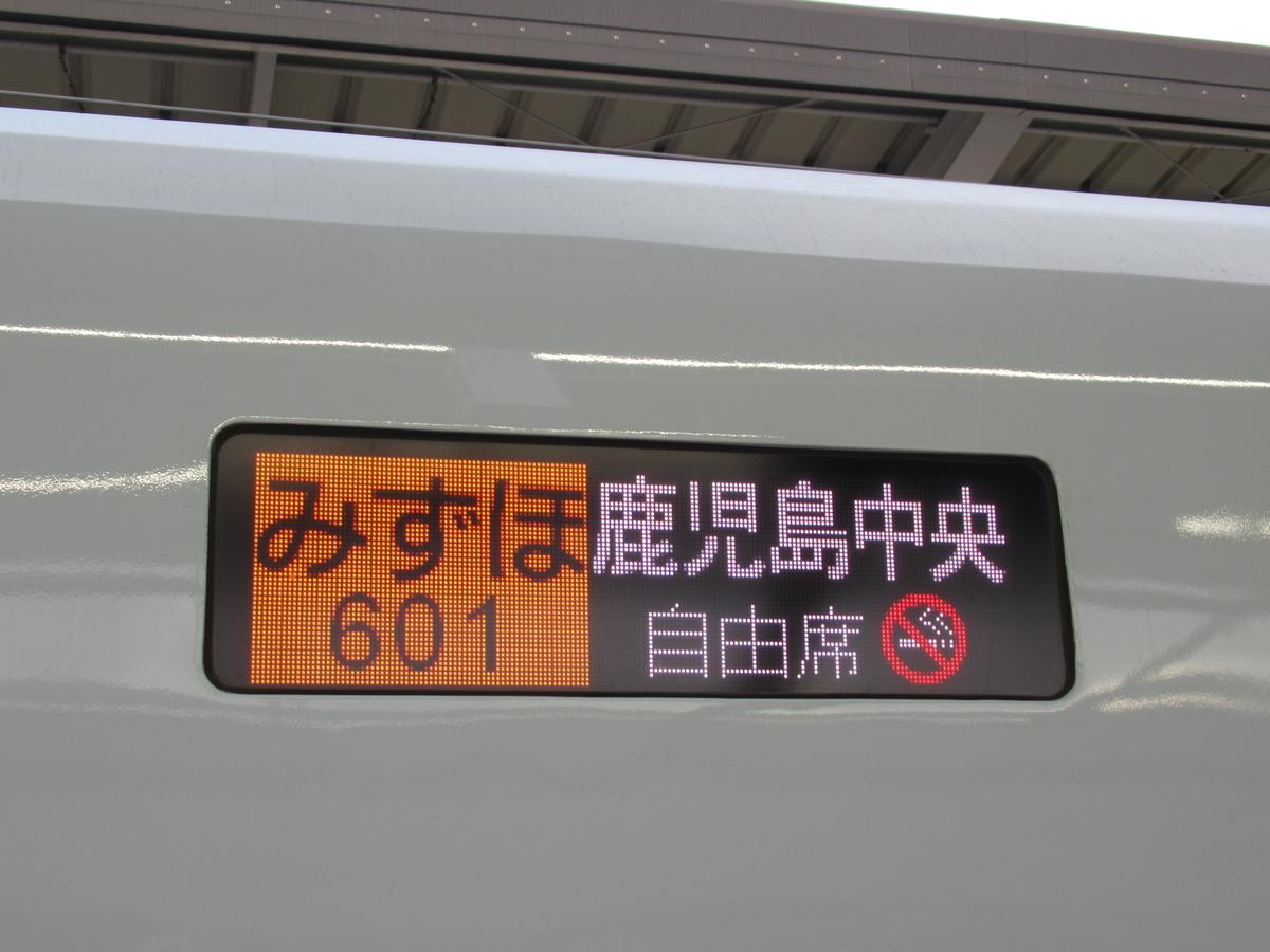 f:id:watakawa:20210104171539j:plain