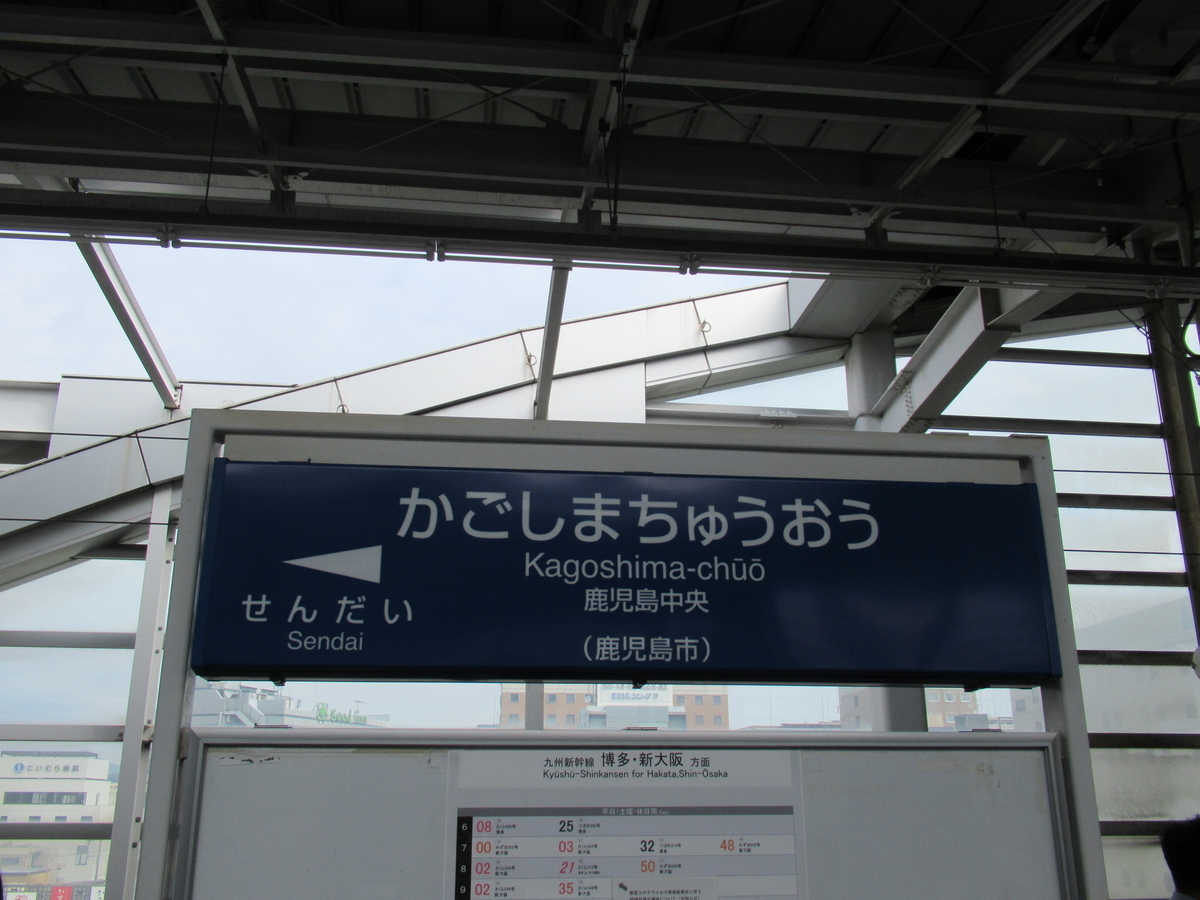 f:id:watakawa:20210104180305j:plain
