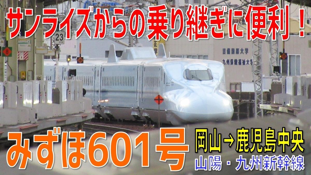 f:id:watakawa:20210104183108j:plain