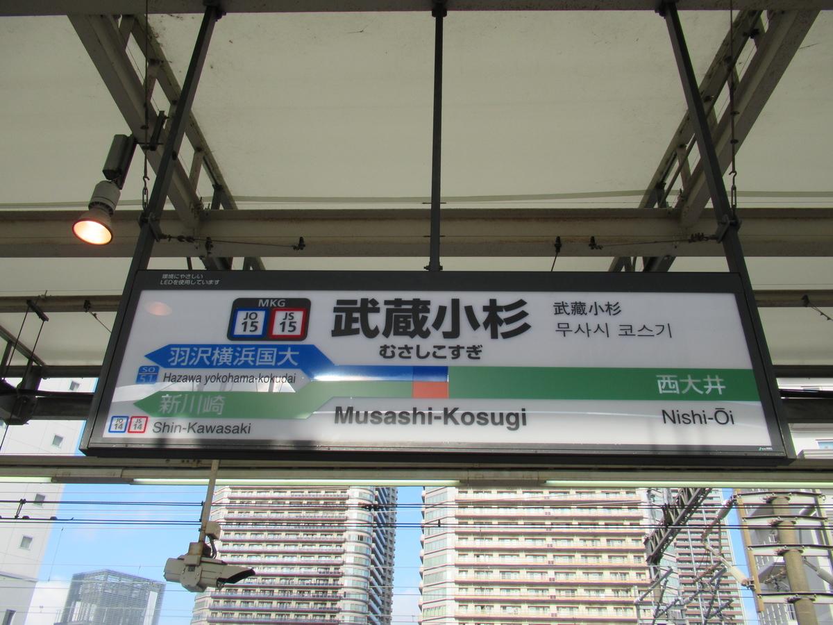 f:id:watakawa:20210105133758j:plain
