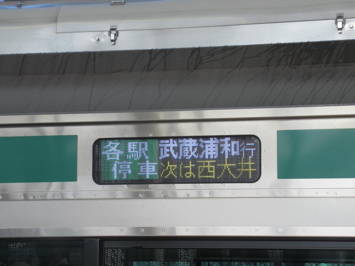 f:id:watakawa:20210105135608j:plain