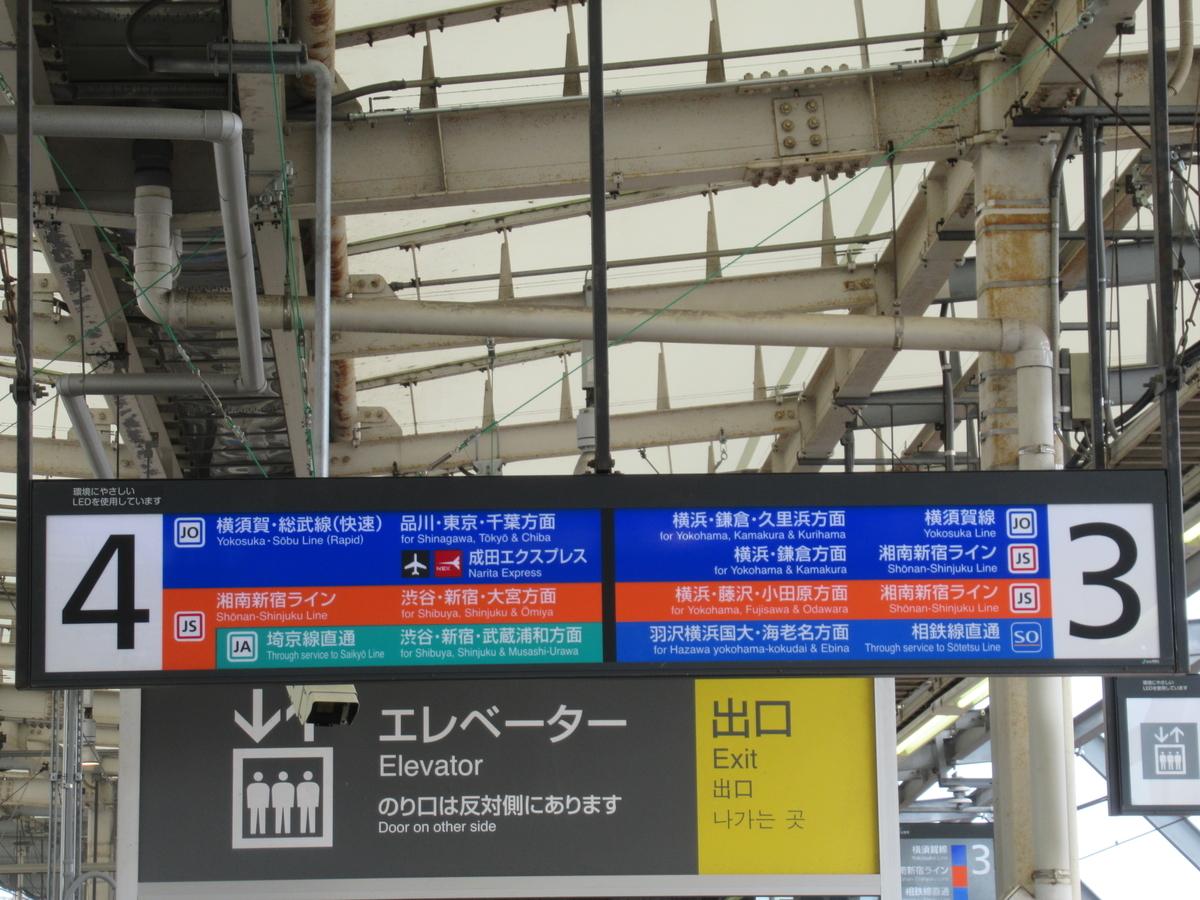 f:id:watakawa:20210105140910j:plain