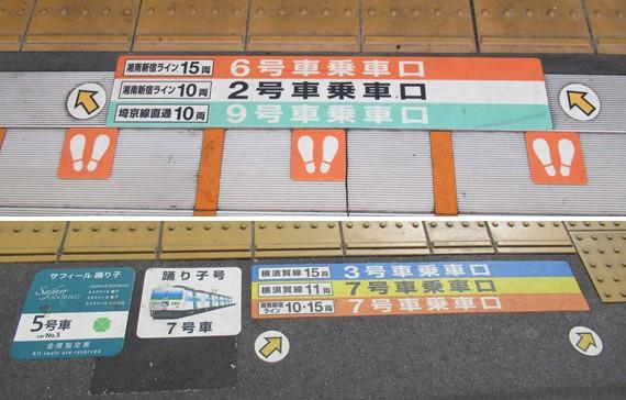 f:id:watakawa:20210105174232j:plain
