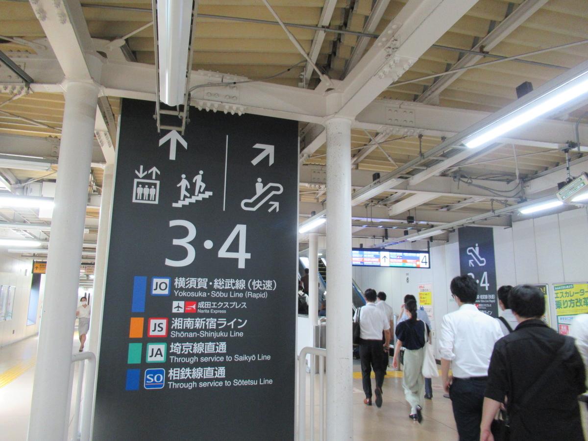 f:id:watakawa:20210105175250j:plain