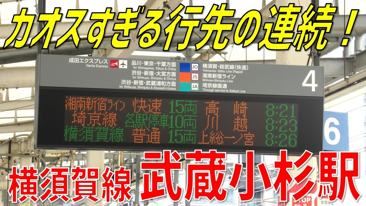 f:id:watakawa:20210105184837j:plain