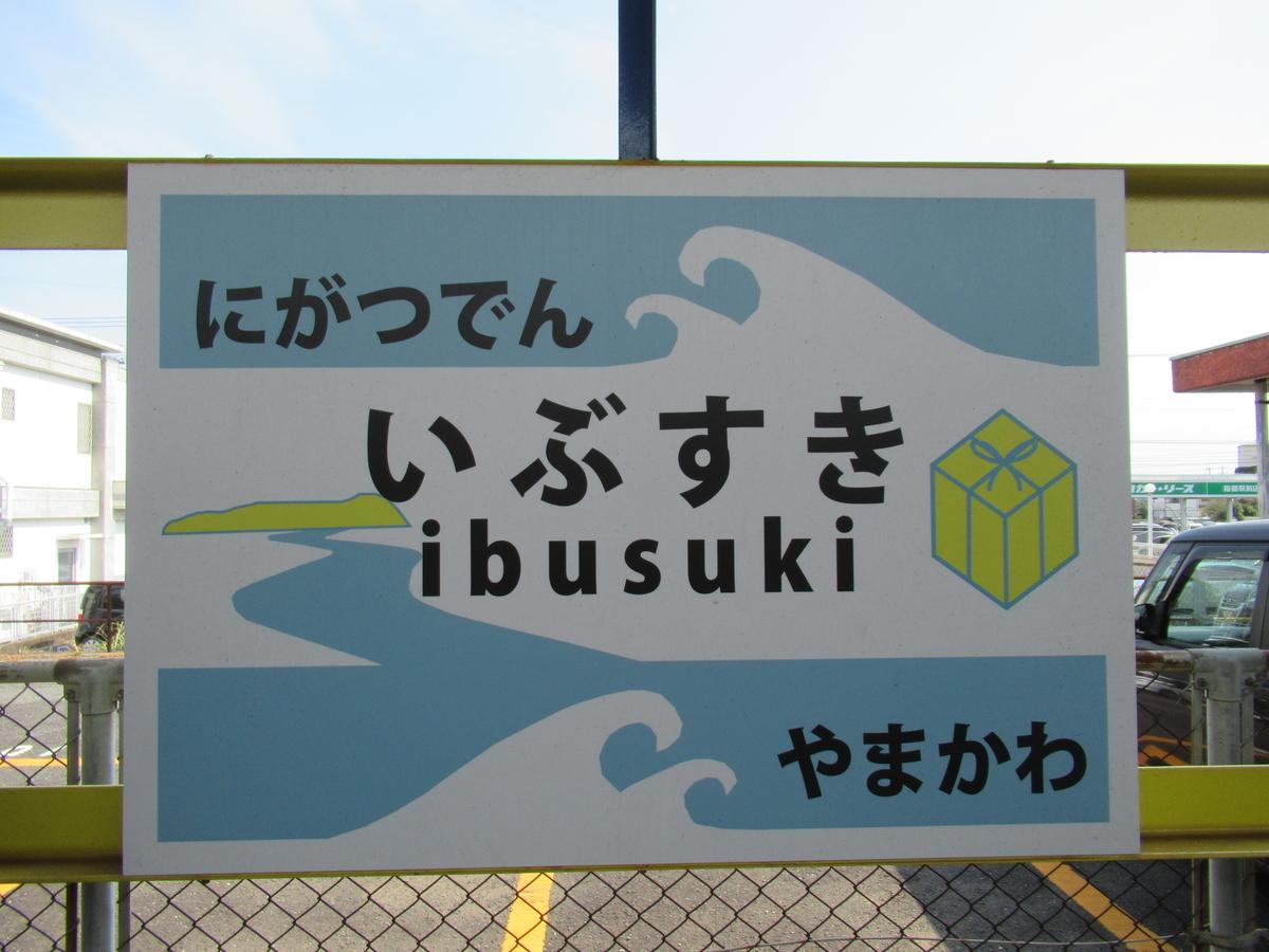 f:id:watakawa:20210106175331j:plain