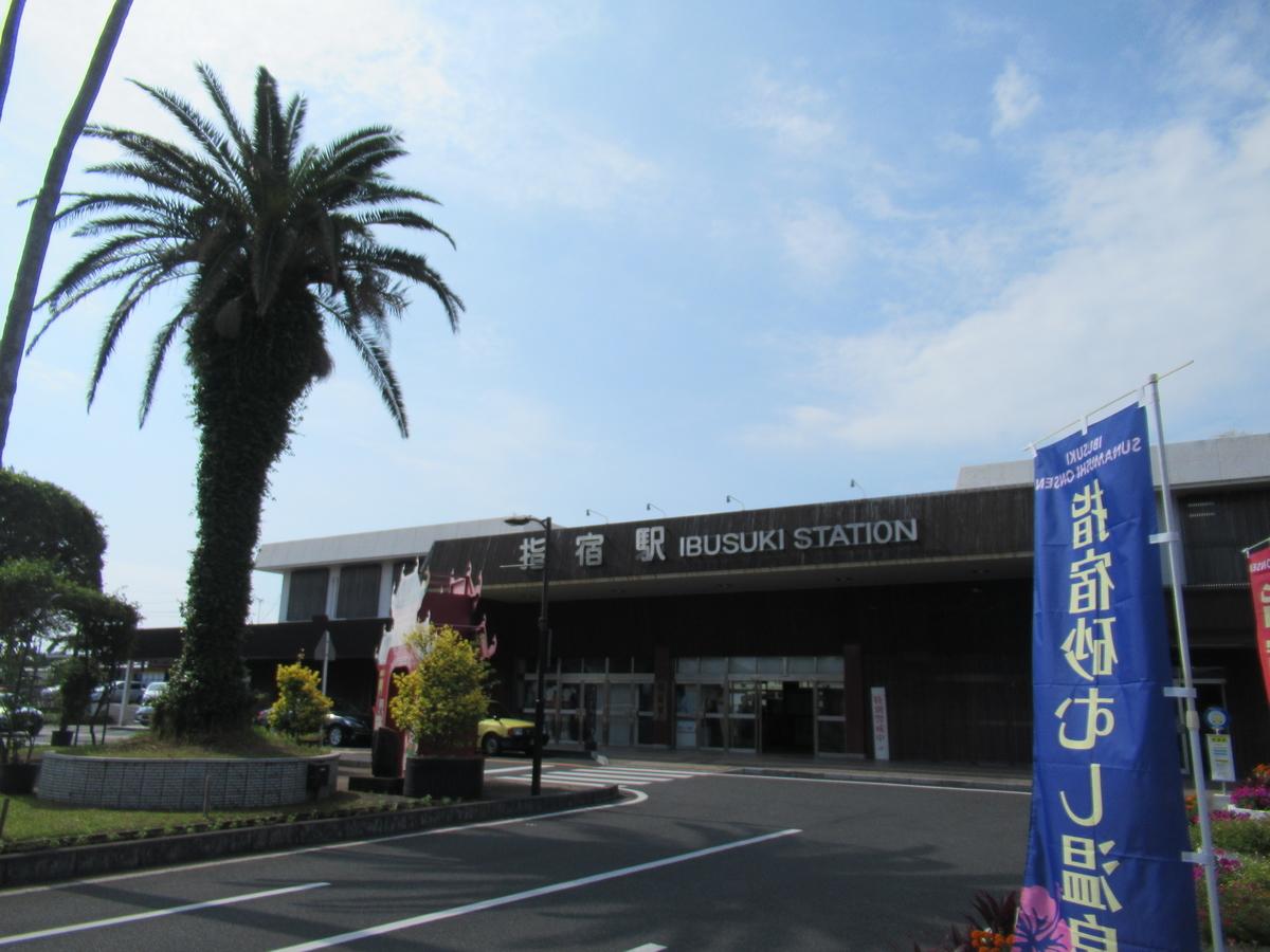 f:id:watakawa:20210106180419j:plain