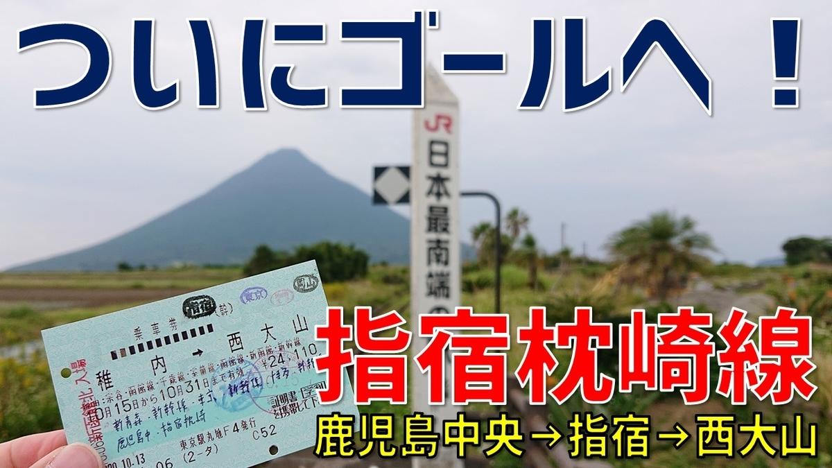 f:id:watakawa:20210107170211j:plain