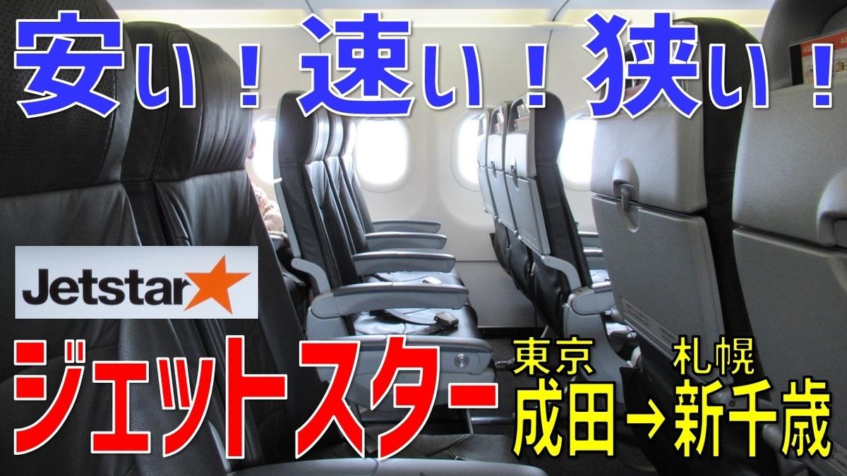 f:id:watakawa:20210112134819j:plain