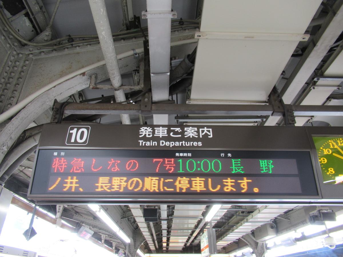 f:id:watakawa:20210115234309j:plain