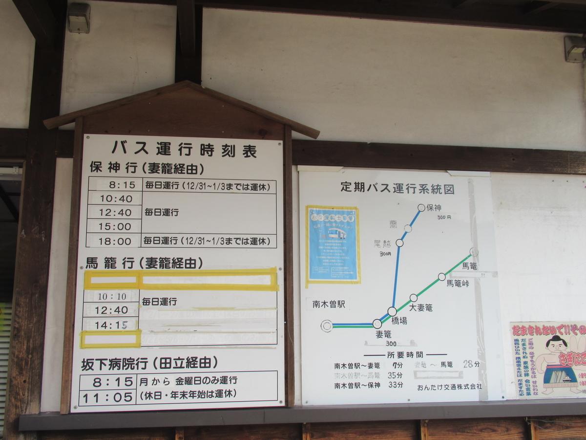 f:id:watakawa:20210116151035j:plain