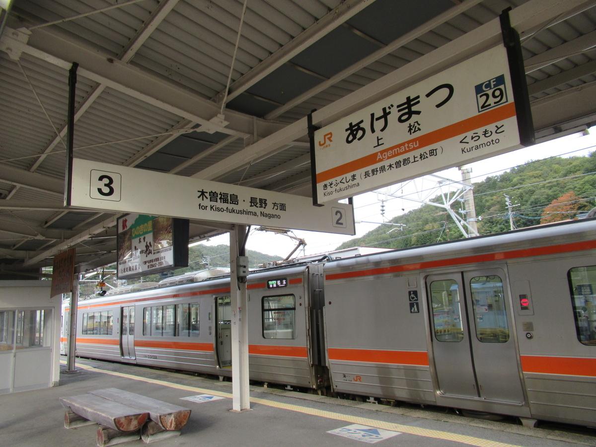 f:id:watakawa:20210116161628j:plain