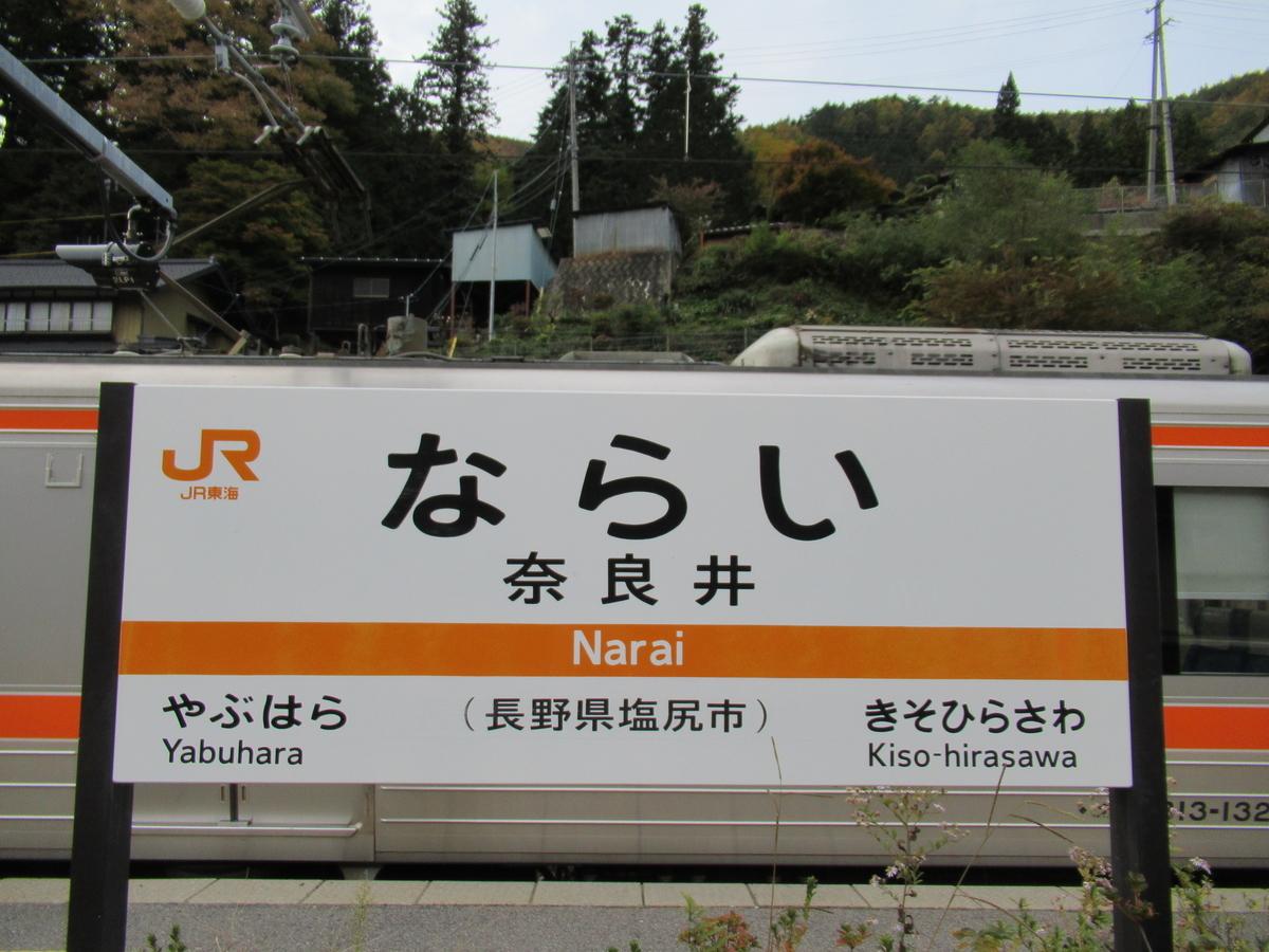 f:id:watakawa:20210116162210j:plain