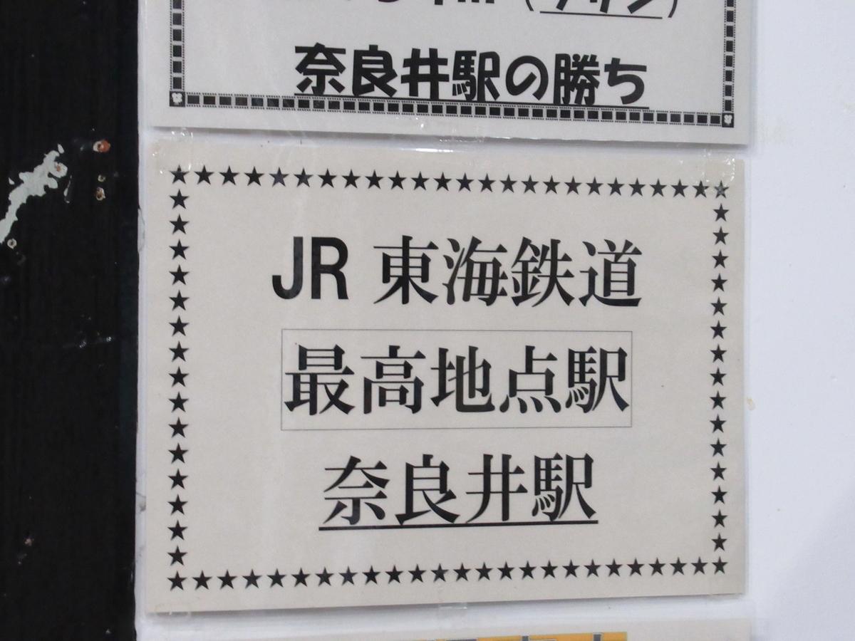 f:id:watakawa:20210116164809j:plain