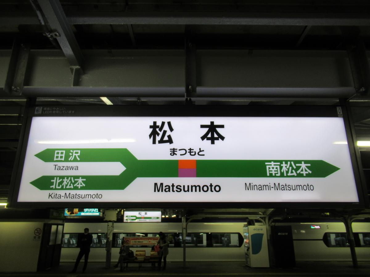 f:id:watakawa:20210116170207j:plain