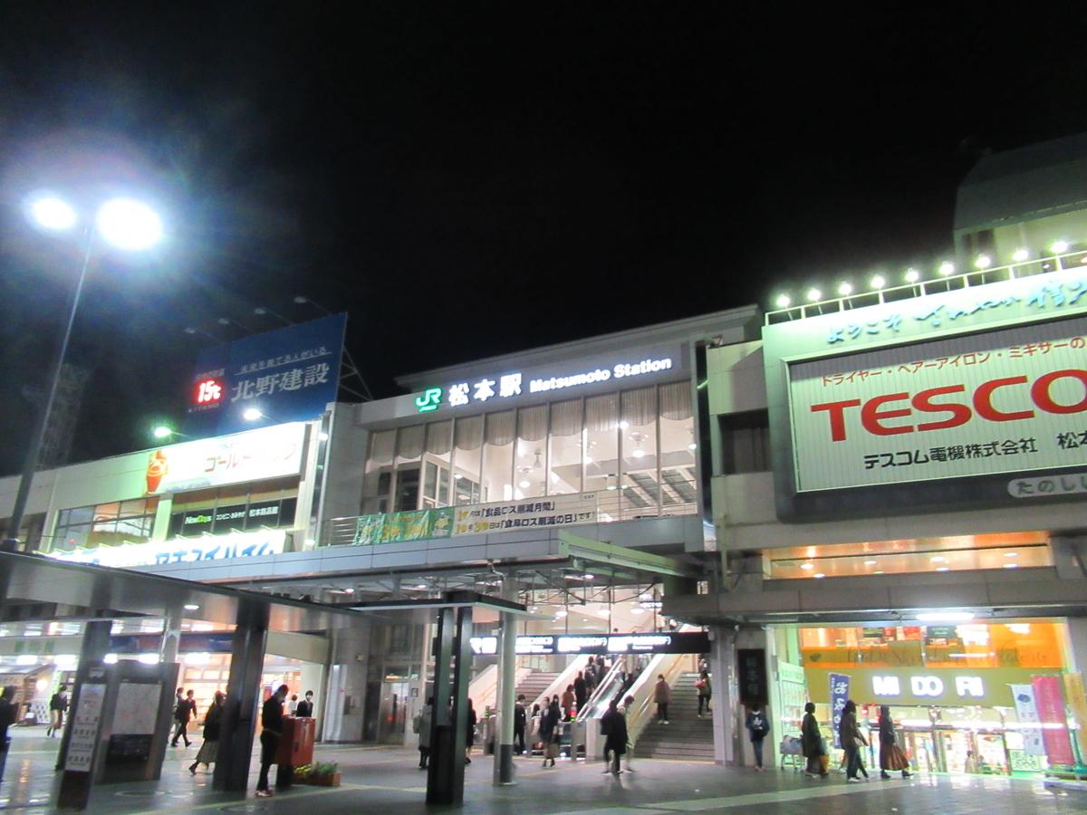f:id:watakawa:20210116170555j:plain
