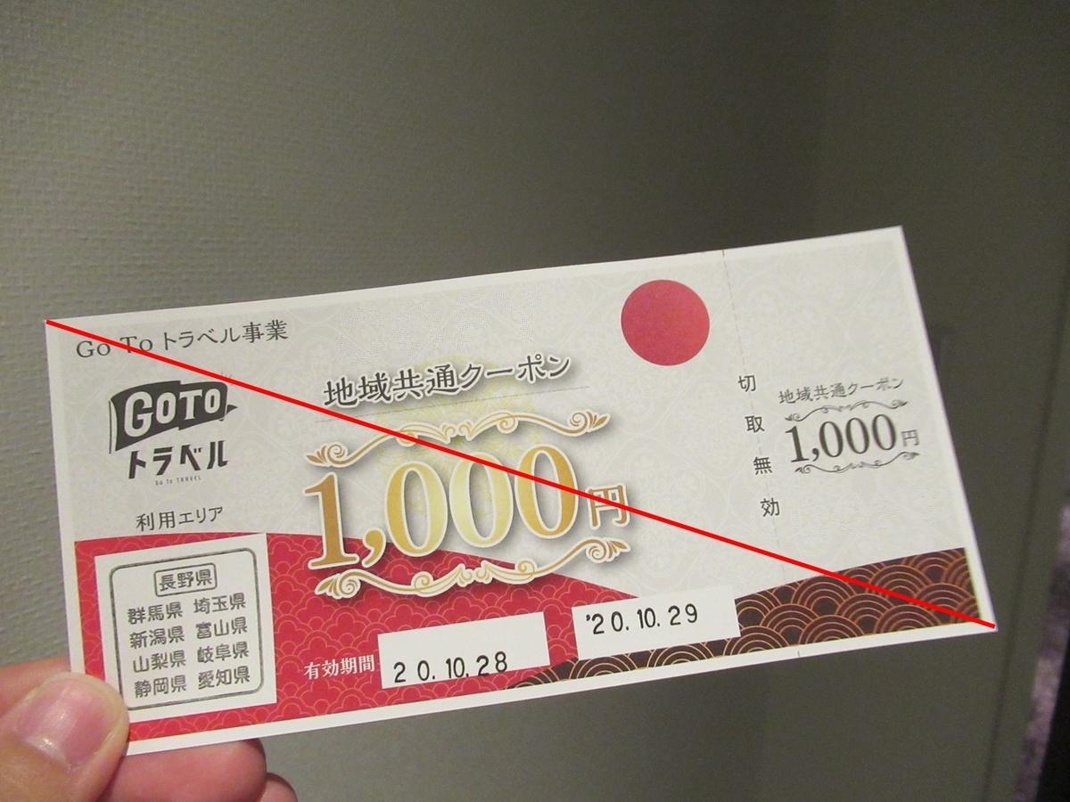 f:id:watakawa:20210116172017j:plain
