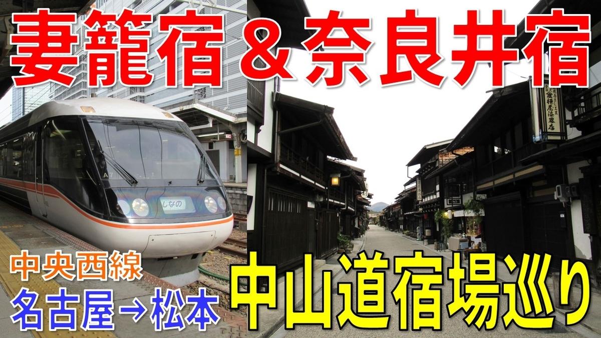 f:id:watakawa:20210116174858j:plain