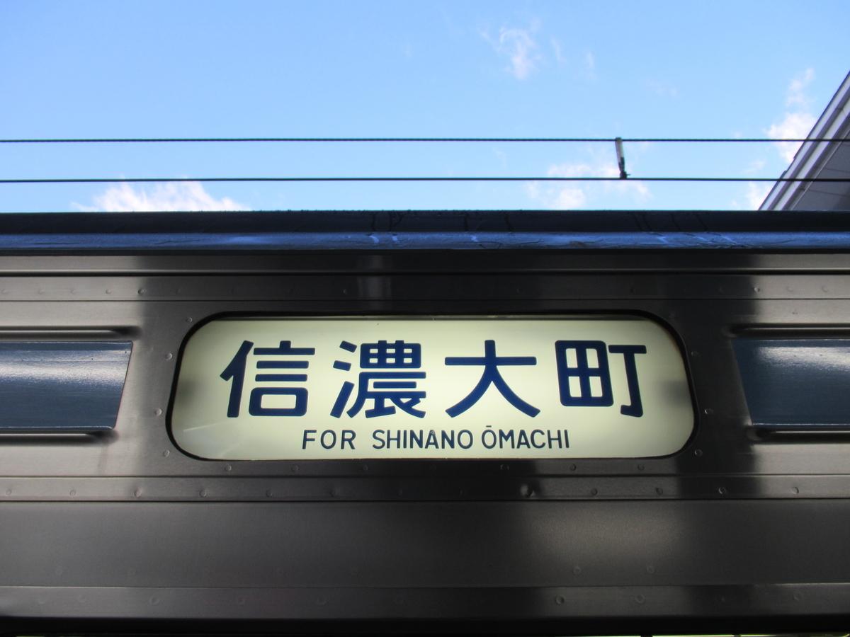 f:id:watakawa:20210126203108j:plain
