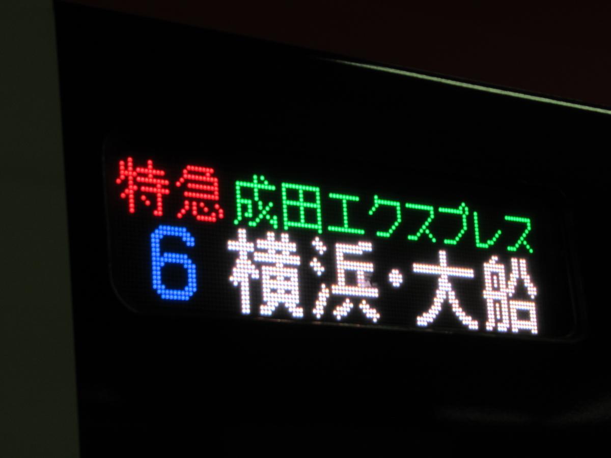 f:id:watakawa:20210129200827j:plain