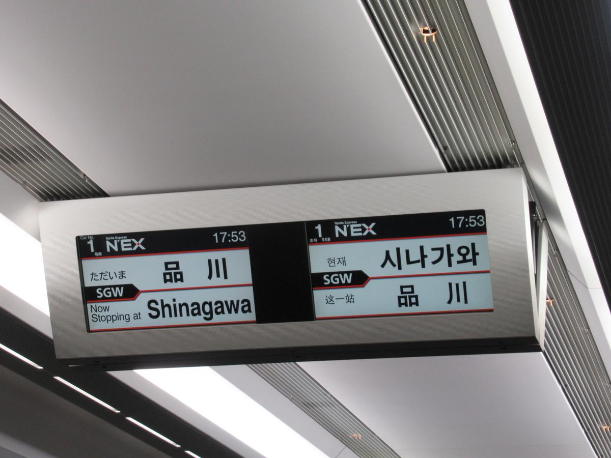 f:id:watakawa:20210130120118j:plain