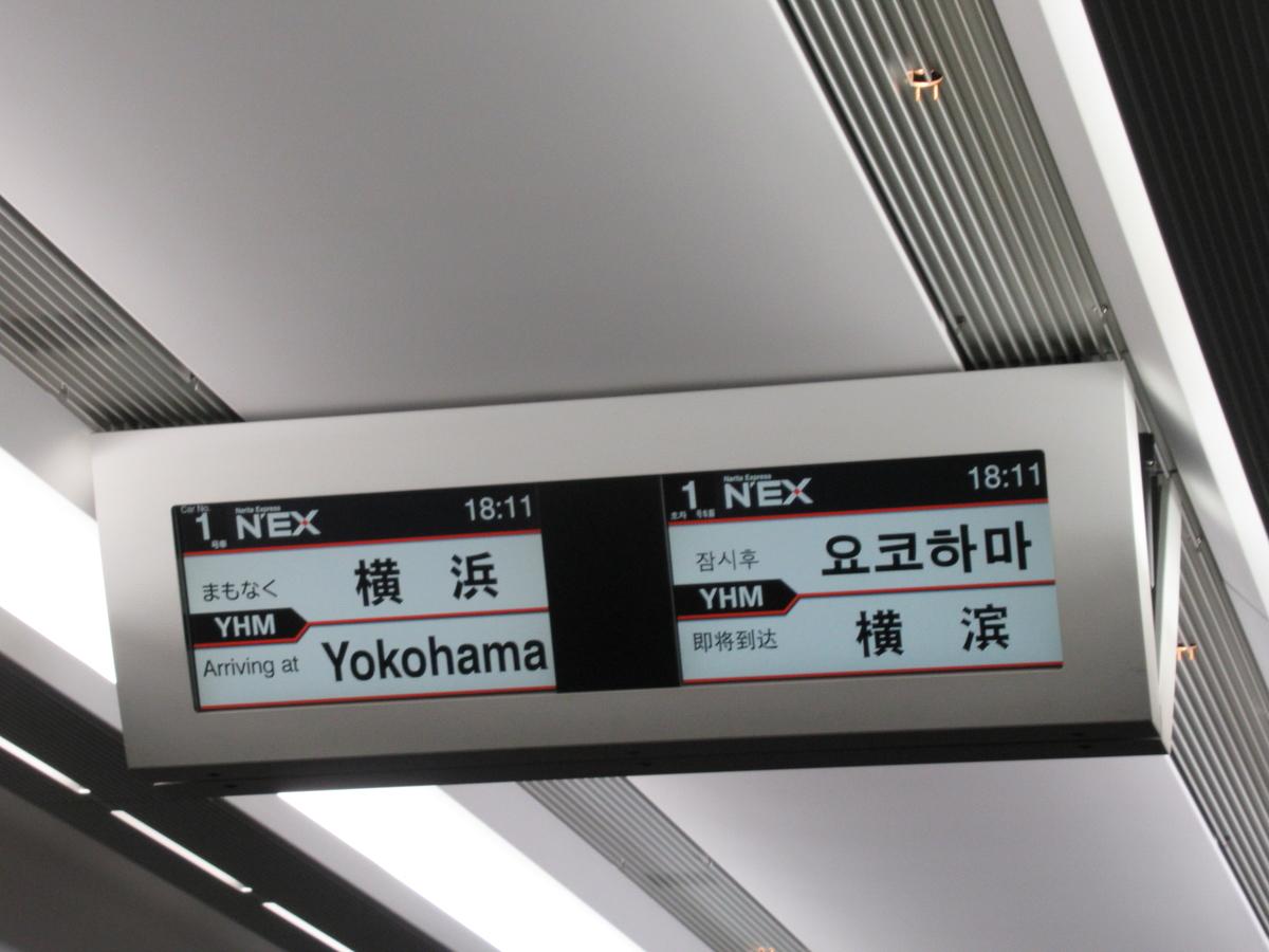 f:id:watakawa:20210130161416j:plain