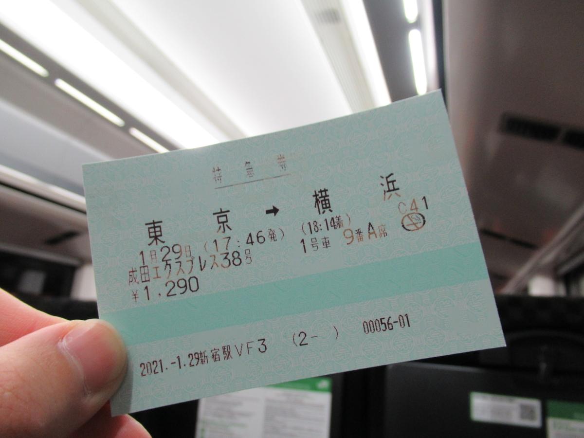 f:id:watakawa:20210130162419j:plain