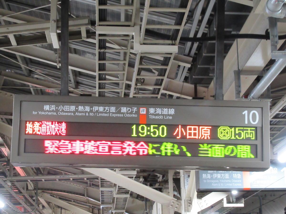 f:id:watakawa:20210131184135j:plain