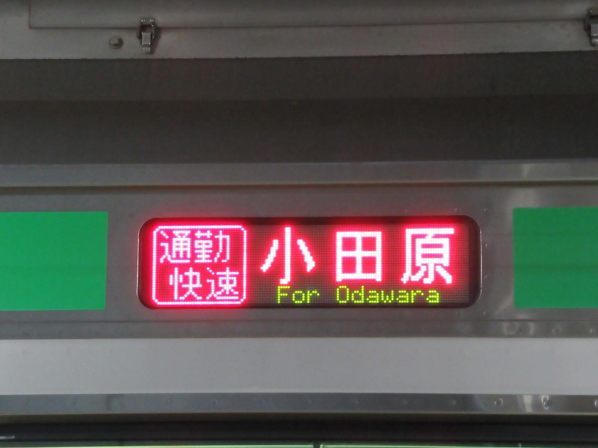 f:id:watakawa:20210131195941j:plain