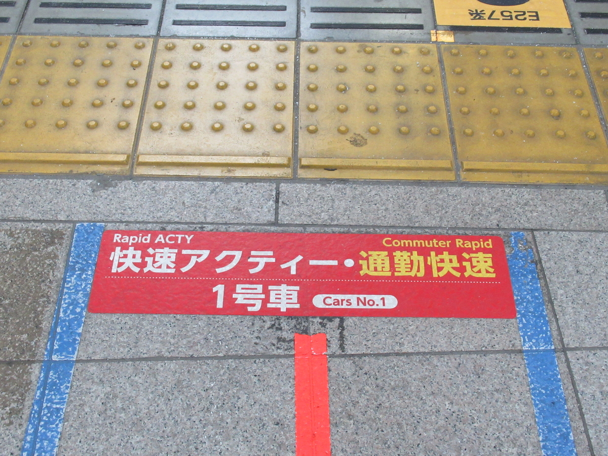f:id:watakawa:20210131200329j:plain