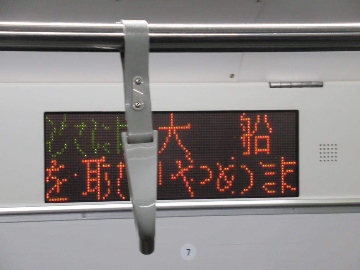 f:id:watakawa:20210131202937j:plain