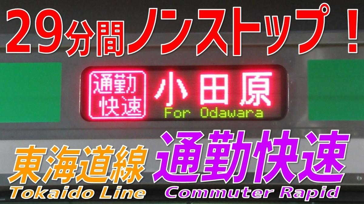 f:id:watakawa:20210131234808j:plain