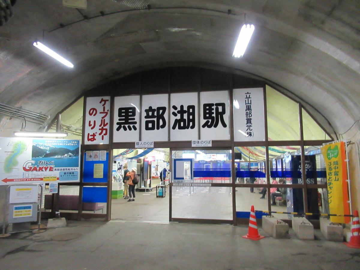 f:id:watakawa:20210203234755j:plain