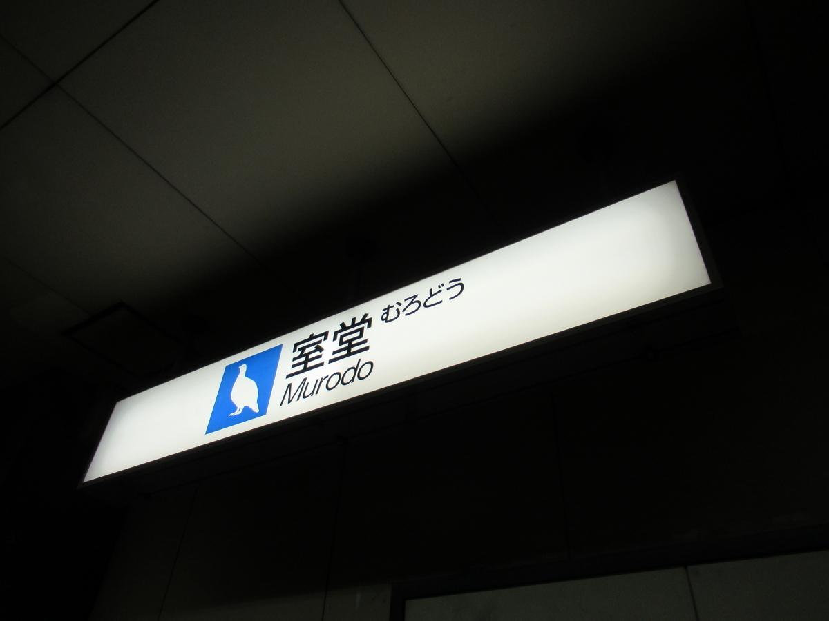 f:id:watakawa:20210204005149j:plain
