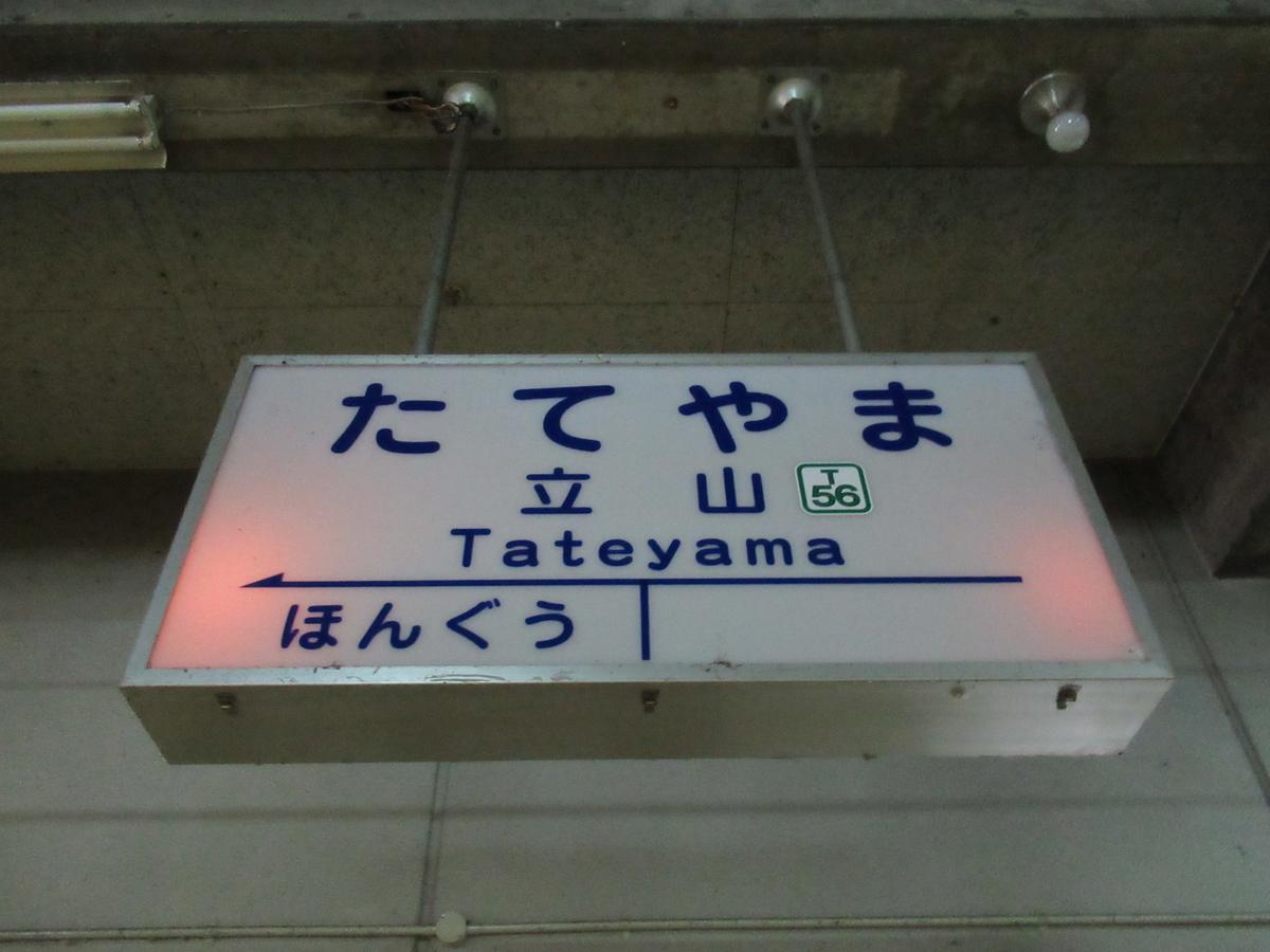 f:id:watakawa:20210208143345j:plain