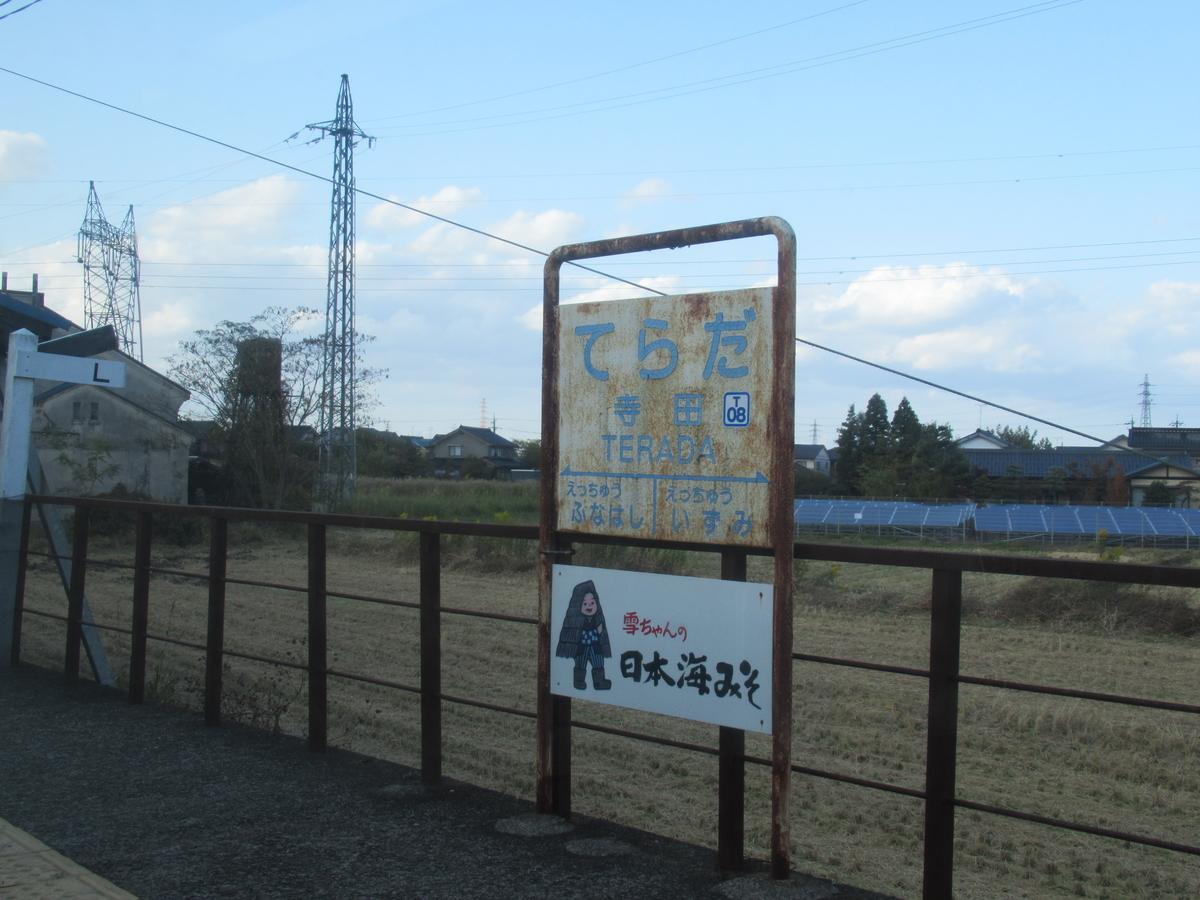 f:id:watakawa:20210208154048j:plain