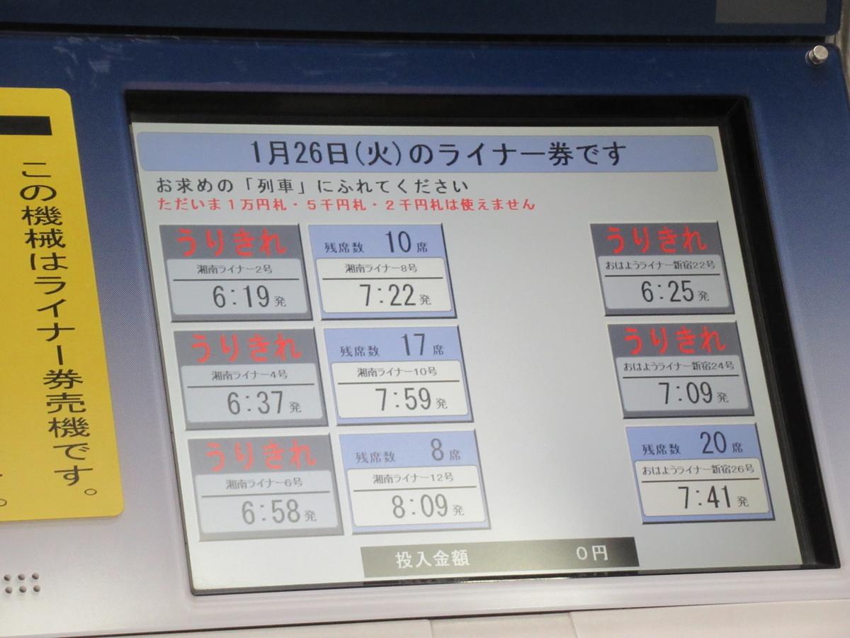 f:id:watakawa:20210211014009j:plain