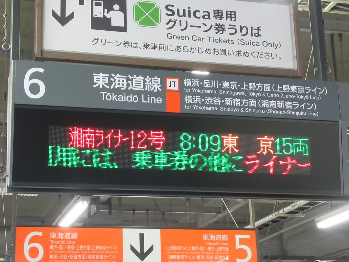 f:id:watakawa:20210211091216j:plain
