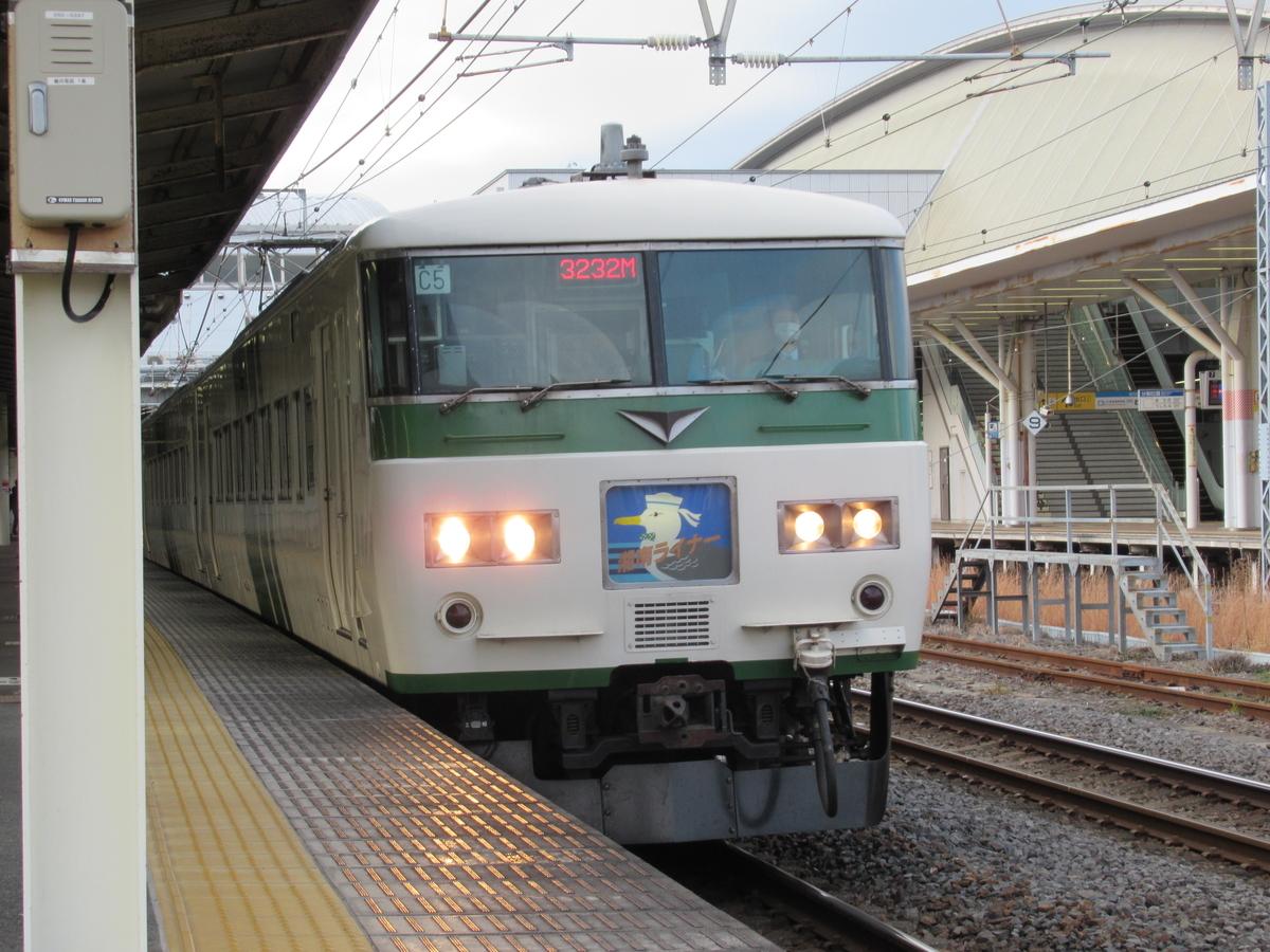 f:id:watakawa:20210211175314j:plain