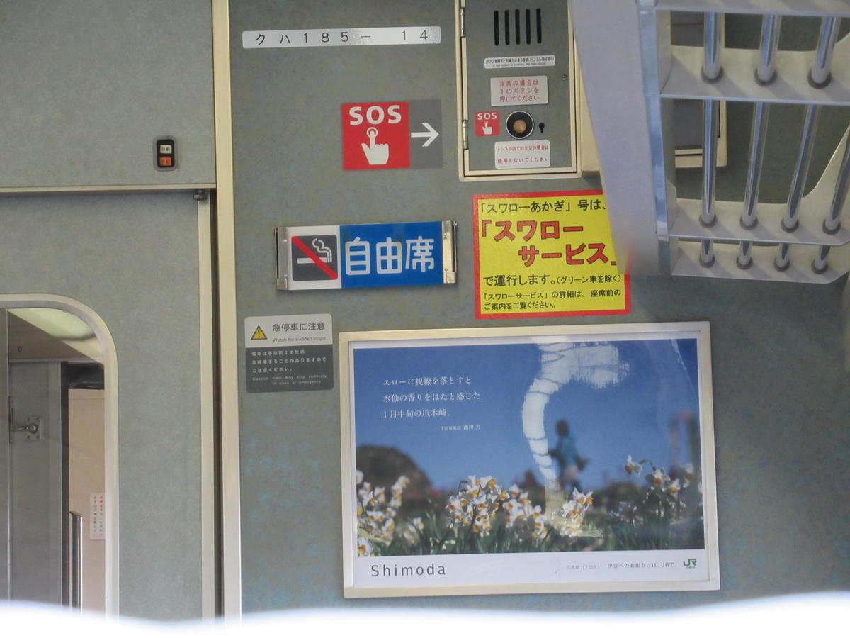 f:id:watakawa:20210211181820j:plain
