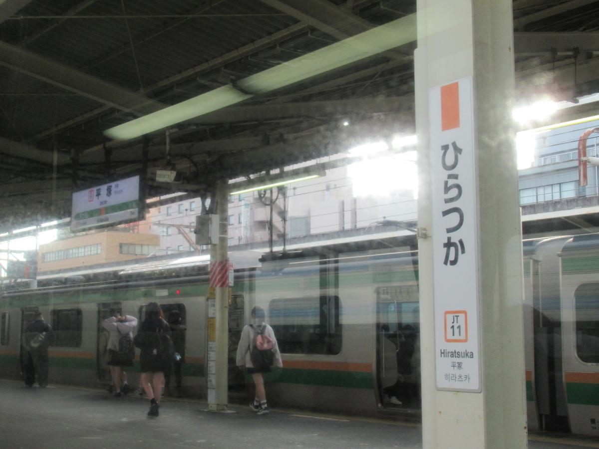 f:id:watakawa:20210211182734j:plain