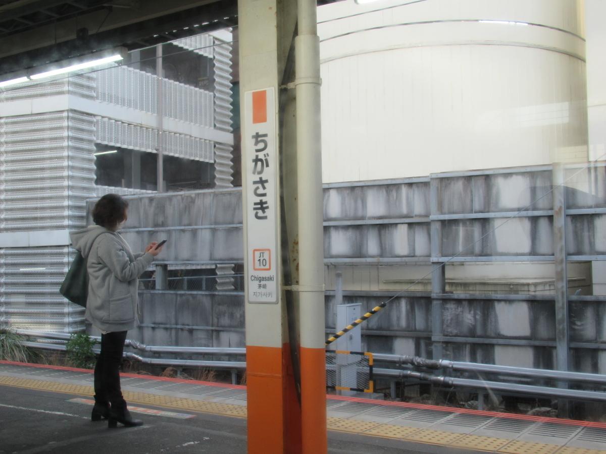 f:id:watakawa:20210211183204j:plain